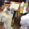 京都教育大学附属桃山小学校 授業レポート No.3(2018年12月11日)