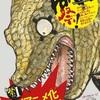 海外の反応「ドロヘドロ」がついにアニメ化決定!