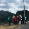 和束町ウォーキングツアー