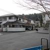 三松ヶ丘(奈良市)