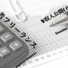 【函館で複業(理学療法士☓フリーランス☓ブログ)したらいくら稼げるの??】今月(6月分)の収入公開。