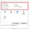 PowerShell:Windows 10 デスクトップアイコン表示設定編