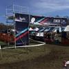 Rapha Supercross Nobeyama Day2(UCI-C2/JCX第8戦)