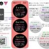 【3月】鳥山真翔レッスンスケジュール《美顔ボイトレ&各ワークショップ》