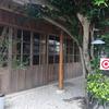 沖縄の読谷に素敵なカフェ《ミンタマ》見つけました✨