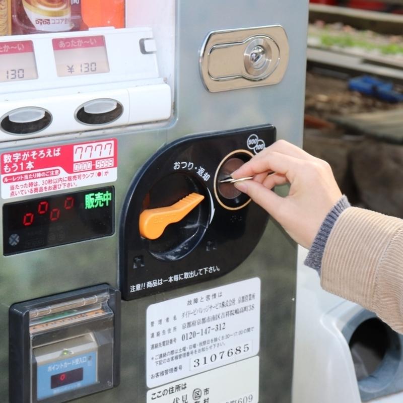えっ!こんなものまで!?京都で見つけたおもしろ&変わり種自販機5選