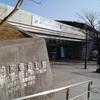 長崎を走る ⅩⅣ 原爆資料館