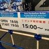 一生青春していたい〜9mm Parabellum Bullet「FEEL THE DEEP BLUE TOUR 2019」@Zepp Tokyo