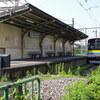 3つの終着駅を巡る旅―工業地帯の寂しきローカル線、鶴見線に乗る(後半)
