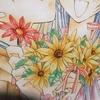 【種村有菜原画展レポ①】草花の描き方!モデリングペースト!カラートーン!美しいアナログ技【客層・イオン・神風怪盗ジャンヌ編】