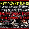 11/26(土)MONSTER DJ BATTLE 2016開催!出場者募集!