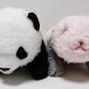 上野動物園「くたくたパンダの仔」ぬいぐるみ