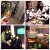 ボウズ忘年会…横浜編☆彡と横須賀で釣り