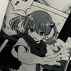 タコスが急にかっこよすぎて泣きそうになるからおれは『咲-Saki-』を読み続けるのだじぇ