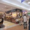 横浜ワールドポーターズに新店グッデイジュース(フレッシュジュース)馬車道駅周辺グルメ情報