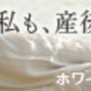 仮面ライダー ビルド ドライバー紹介