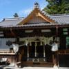 受験生が行くべき落ちない神社「眞田神社」 #真田丸
