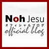 Noh Jesu&内海昭徳 特別トーク「世界中の人が共有できる【基軸教育】の確立に向けて」