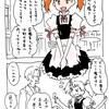 癒し系メイド喫茶漫画