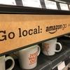 Amazon Goは「無人コンビニ」か?