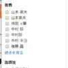 Amazonのブラックフライデー キンドル本が96(クロ)円セール中だよ!