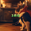 【星のドラゴンクエスト】とうとう最終決戦!ネコたちの明日はどっちだ! #6