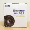 おすすめ激安中華レンズ Meike 35mm f1.7 レビュー (開封編)