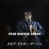 『CB4』スタブマスター・アーソン役の黒人俳優ディーザー・Dさん死去