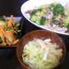 豚こまブロッコリー炒め、小松菜人参のゴマ和え、吸い物