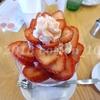 浅草「フルーツパーラーゴトー」3種の苺の食べ比べパフェ