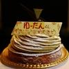 ゆーたんの誕生日 『喜楽 大蔵司店』『サイクルベース あさひ』『Patisserie CANTONA』 ~祝!ブログ2周年~