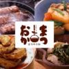 【まつおか】おすすめ惣菜メニューをランキングで常連が紹介!