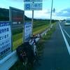自転車旅(徳島⇒常滑)1日目その4