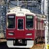 阪急、今日は何系?①332…20201126