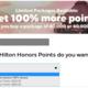 ヒルトンでポイント購入100%増量セール(数量限定、9/12-9/20)