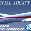 P3DV4/ FSX PMDG777-300ER SPECIAL AIRLIFT GROUP リペイント公開