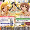 ミリシタイベント(Angelic Parade♪)進捗状況 その5