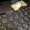 デスクトップのパソコンの設置場所が暗くて寒くてツラいのでコタツにノートパソコン置いてみた