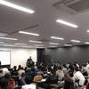 仮想通貨評判情報|Quanta(クオンタ)公式テレグラム情報公開