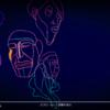 須田景凪の「MUG」奇妙過ぎ問題(曲&MV簡易感想)