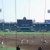 【野球ファン必見!】女性でも簡単に「甲子園球場の土を踏める方法」(確率100%)