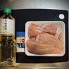 animal protein supplement