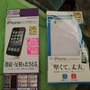 SGPのiPhone5用ケース「Linear」を買いました。