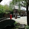 イベント「駅メモ!で行こう!城崎温泉キャンペーン開催!」を日帰りで制覇したかった話
