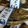 的矢の帯つき岩牡蠣