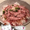 【北海道 冬 グルメ】小樽の人気店★牛トロフレーク丼が美味しい!ほっけ、蟹、道産牛などなど★【シロクマ食堂】