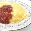 冷蔵庫にある食材でプロの味を簡単に再現できるまかないレシピを公開!