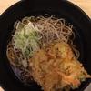 JR品川駅 エキュート品川サウス内「かき揚げ蕎麦 吉利庵」冷やしそば