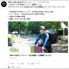 Uber EATS配達員の体験レビュー① 登録から配達の手順の解説!