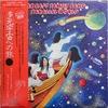 ファー・イースト・ファミリー・バンド Far East Family Band - 多元宇宙への旅 Parallel World (日本コロムビア/ムー・ランド, 1976)